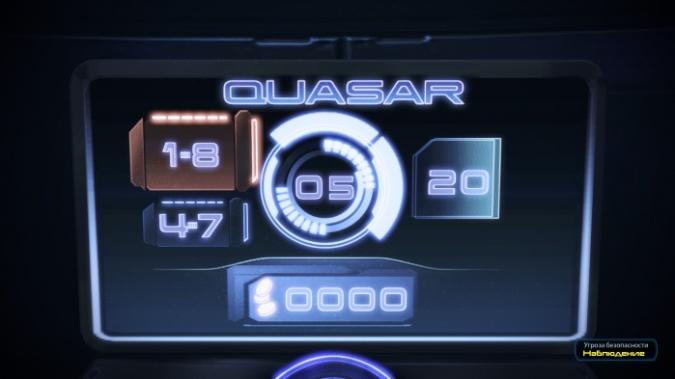 Mass Effect Quasar